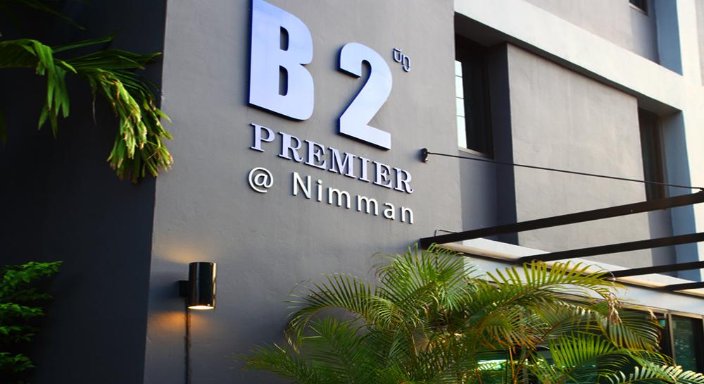 B2-niman13-09