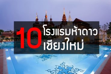 10hotelcover