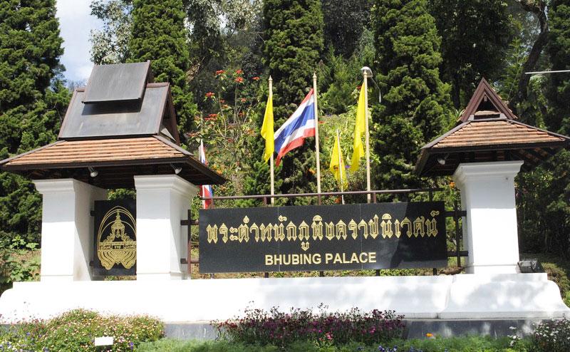 bhubing-palace-chiangmai-2