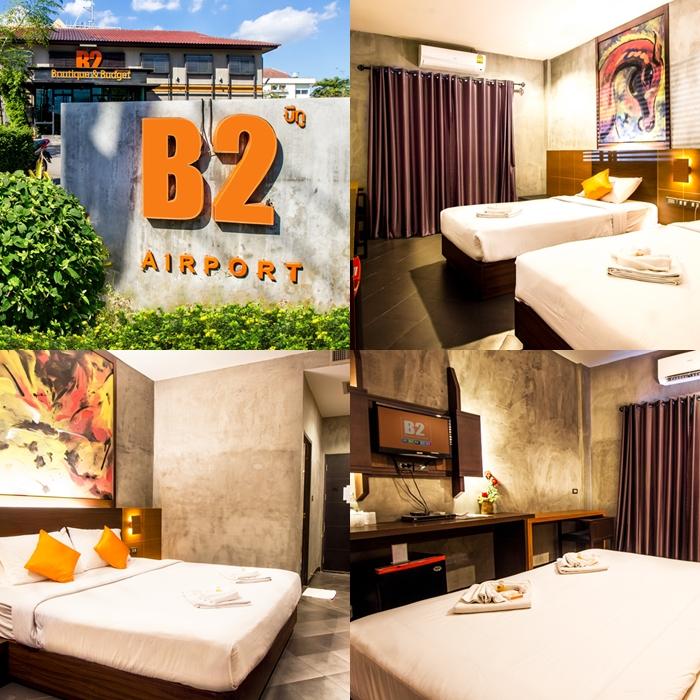 บีทู แอร์พอร์ต โฮเต็ล (B2 Airport Hotel)