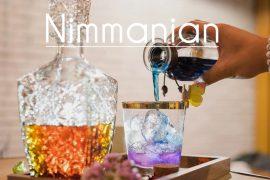 nimmannian