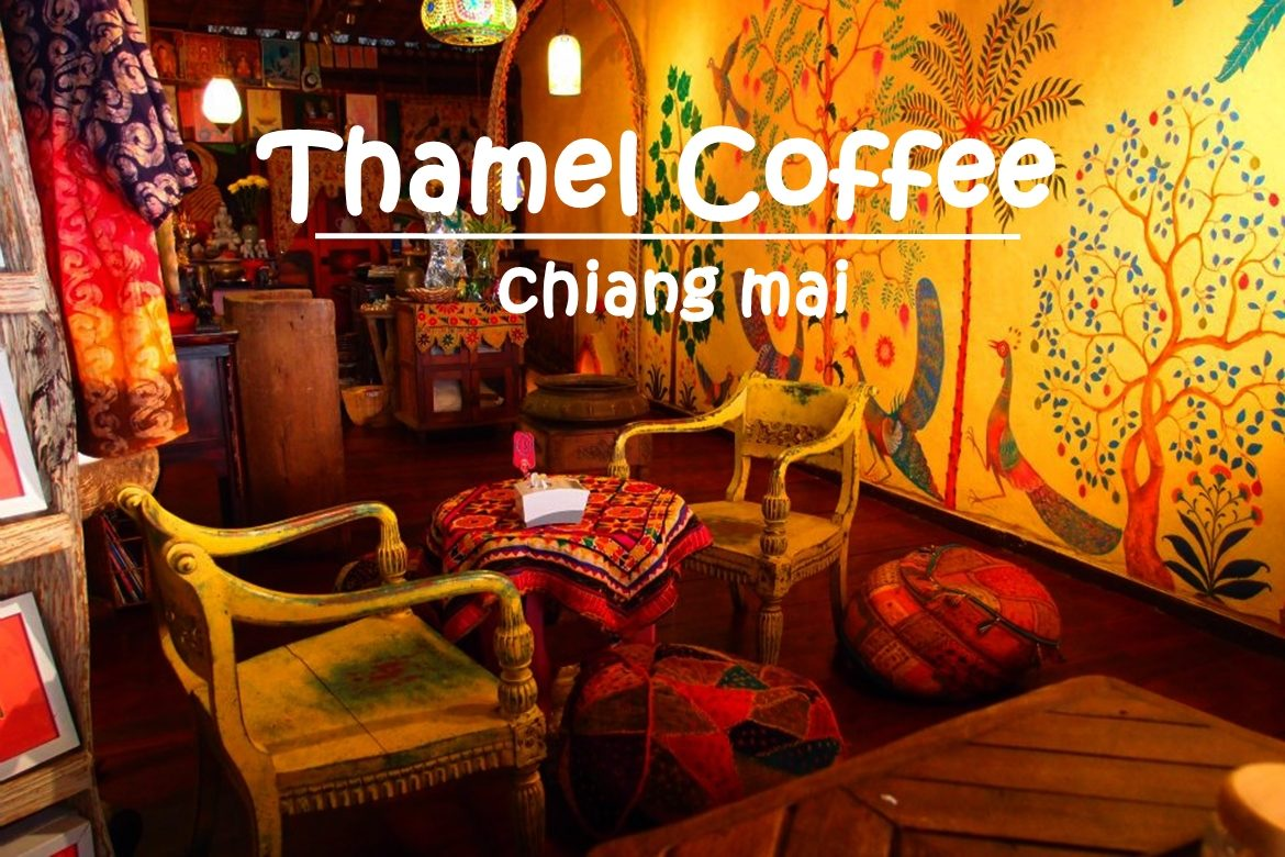 Thamel Coffee